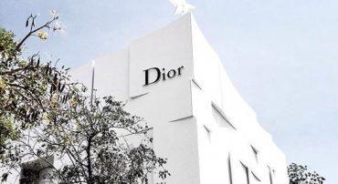 В Dior Homme представили уникальную футуристическую коллекцию украшений