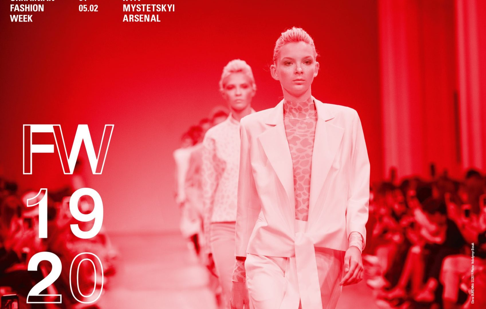 Ukrainian Fashion Week FW19-20: объявлено полное расписание показов