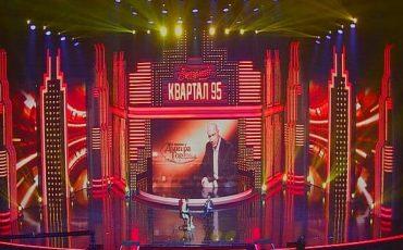 """В столице """"минировали"""" зал, где выступал """"Квартал 95"""" - СМИ"""
