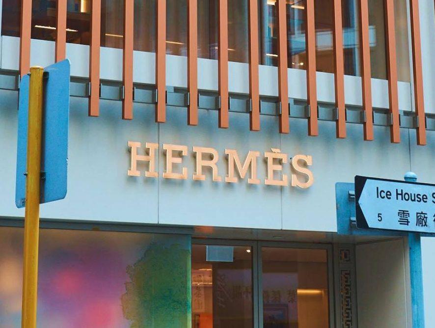 Hermès запускает линию косметики