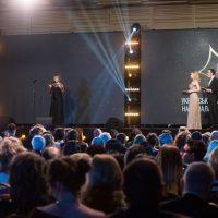 """""""Золота дзиґа 2019"""": названы победители украинской кинопремии"""