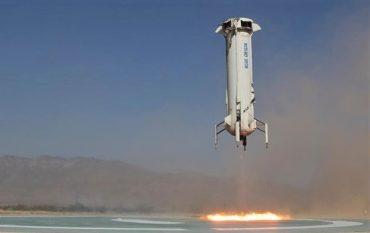 Компания Безоса снова испытала ракету для космических туристов