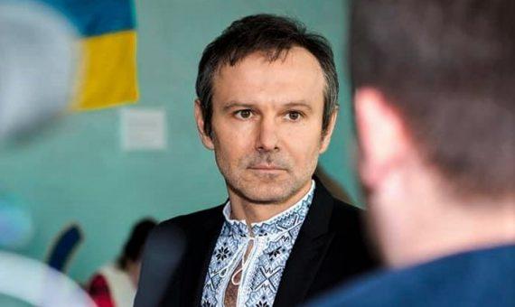 "Святослав Вакарчук представил свою партию ""Голос"""