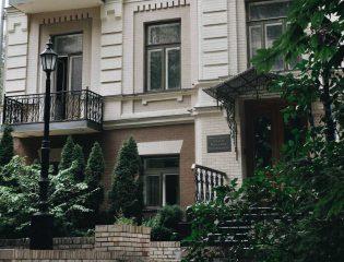 """""""Ночь музеев"""": какие экскурсии и выставки стоит посетить в Киеве"""