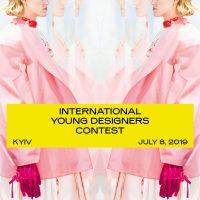 В Киеве пройдет международный конкурс молодых дизайнеров