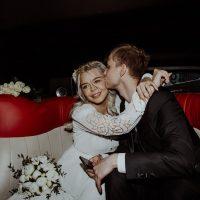 Алина Гросу вышла замуж: первые подробности