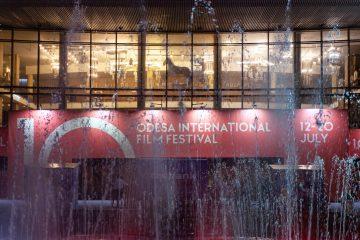 Одесский кинофестиваль проведут в онлайн-формате