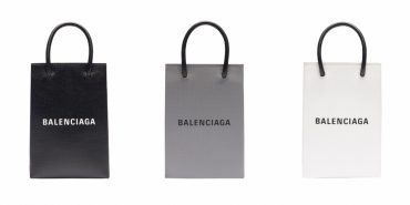 Дом моды Balenciaga выпустил сумки для смартфонов из телячьей кожи