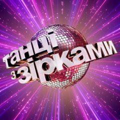 """Названо имя звездного ведущего второго эфира шоу """"Танці з зірками"""""""