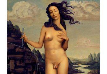 """""""Тело больше не служит физической границей"""": художник показал гермафродита современной красоты"""