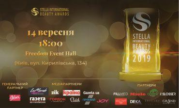В Киеве наградят лучших представителей бьюти-индустрии Украины