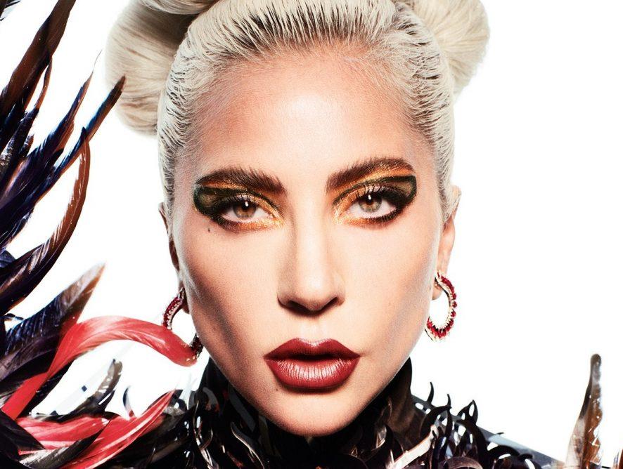 Леди Гага навеселе упала на тротуар