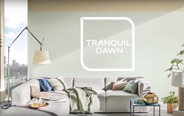 Мирный рассвет: назван цвет 2020 года в дизайне интерьера