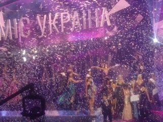 """""""Мисс Украина 2019"""": названо имя победительницы"""