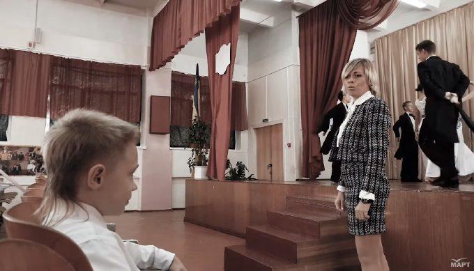 """""""Зацепила"""": в Николаеве сняли пародийный клип ко Дню учителя"""