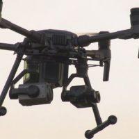 В Шотландии полицейские дроны будут искать пропавших