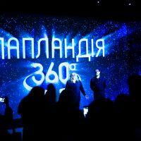 """Запах корицы, 3D-персонажи и настоящий эльф: что ждет зрителей """"Лапландия 360"""""""