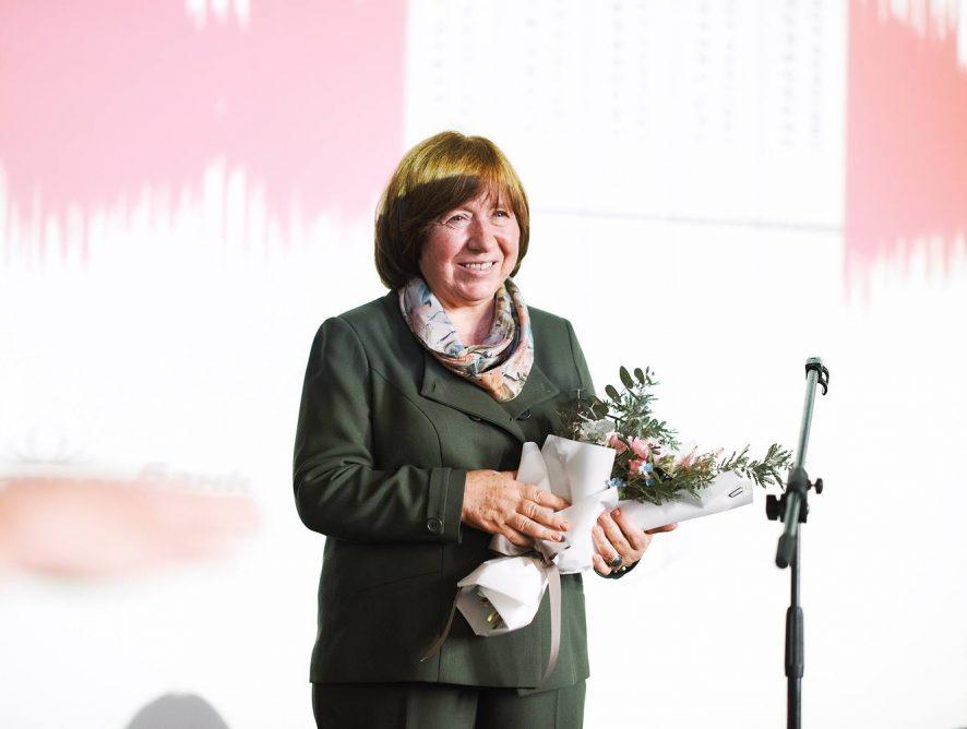 Нобелевский лауреат Светлана Алексиевич откроет издательство для женщин