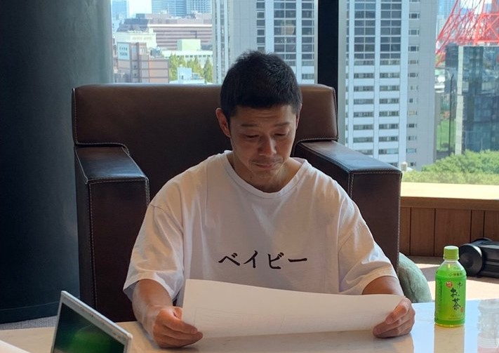 Японский миллиардер раздаст деньги подписчикам в рамках социального эксперимента