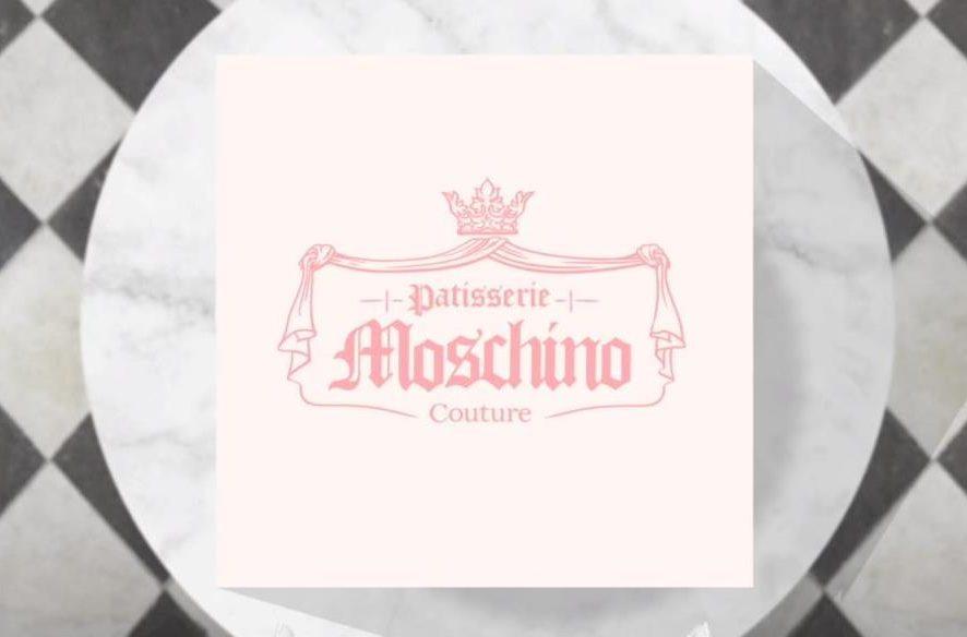 Прямая трансляция показа Moschino осень-зима — 2020