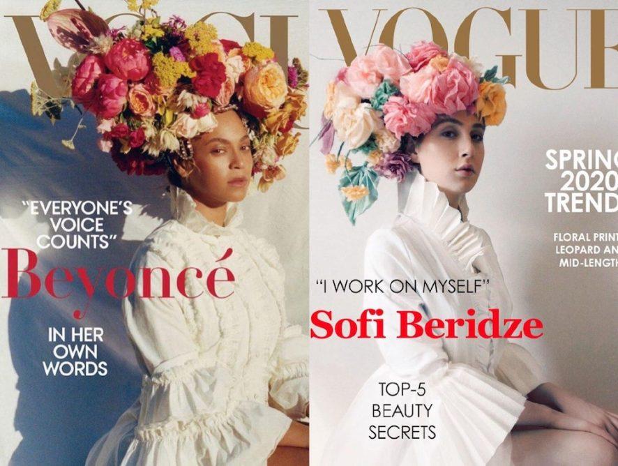 """Беридзе превратилась в Бейонсе, а """"Физрук"""" стал Майли Сайрус: модели повторили звездные обложки"""