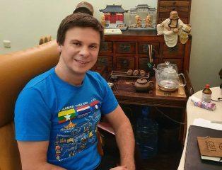 Лучший из подарков: Дмитрий Комаров рассказал о сюрпризе от жены на день рождения