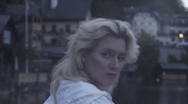 Единение с природой: TANA презентовала новый клип на песню Alone