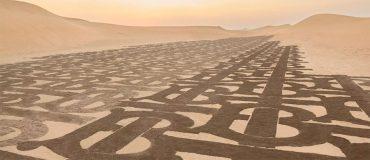 Burberry покрыли пустыню Дубая фирменной монограммой