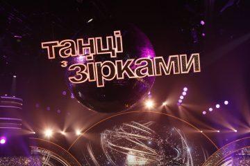 """""""Танці з зірками 2020"""": кто покинул шоу во втором эфире и оценки судей"""