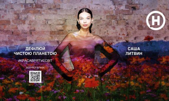 Социальные постеры с полуобнаженными моделями произвели фурор в метро