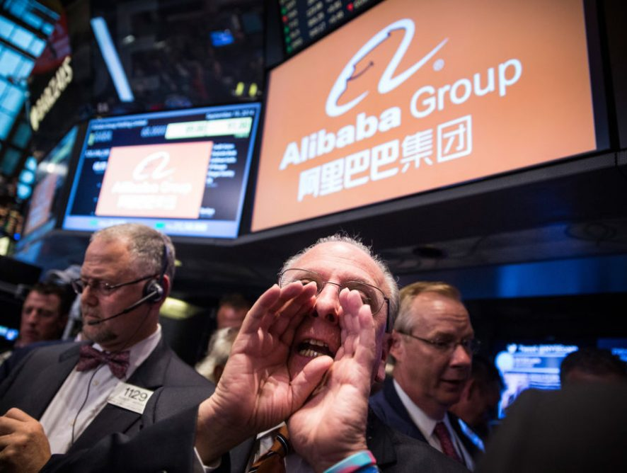 Продажи на Alibaba снова побили рекорд в День холостяка