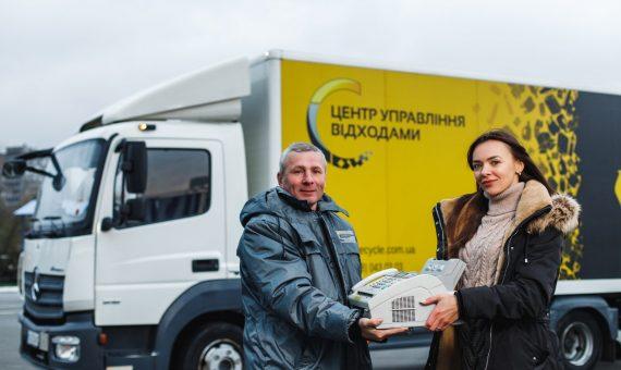 В Киеве будут бесплатно принимать нерабочую технику в мобильных пунктах
