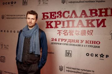"""Роман Луцький: """"Робота над перевтіленням у героя не закінчується словами """"Стоп, знято!"""""""""""