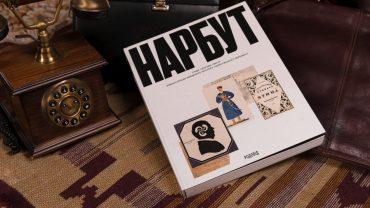 "Всеукраїнський рейтинг ""Книжка року 2020"" оголосив лауреатів"