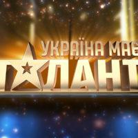 """""""Україна має талант 2021"""": стали відомі імена членів журі"""