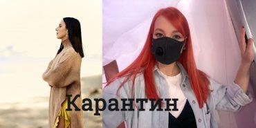 Джамала, Тарабарова и другие украинские звезды отреагировали на карантин в Украине
